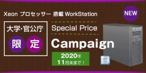 campaign_intel_cpu