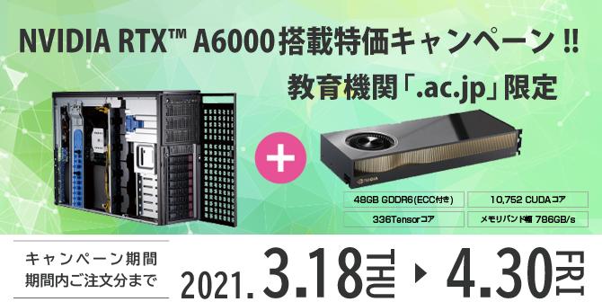 acjp-a6000